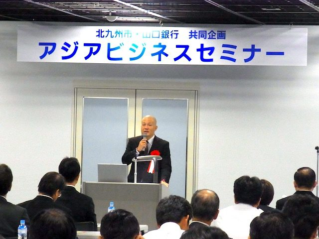 株式会社アジア市場開発を設立