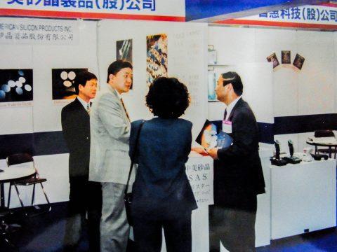 日本展示会出展サポート